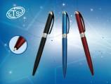 Автоматические  шариковые ручки