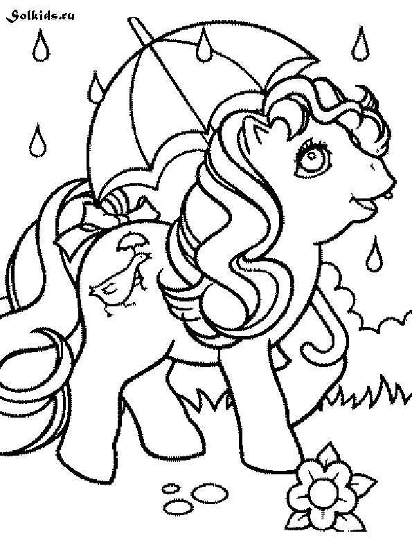 девочки пони раскраски раскраски пони дружба это чудо