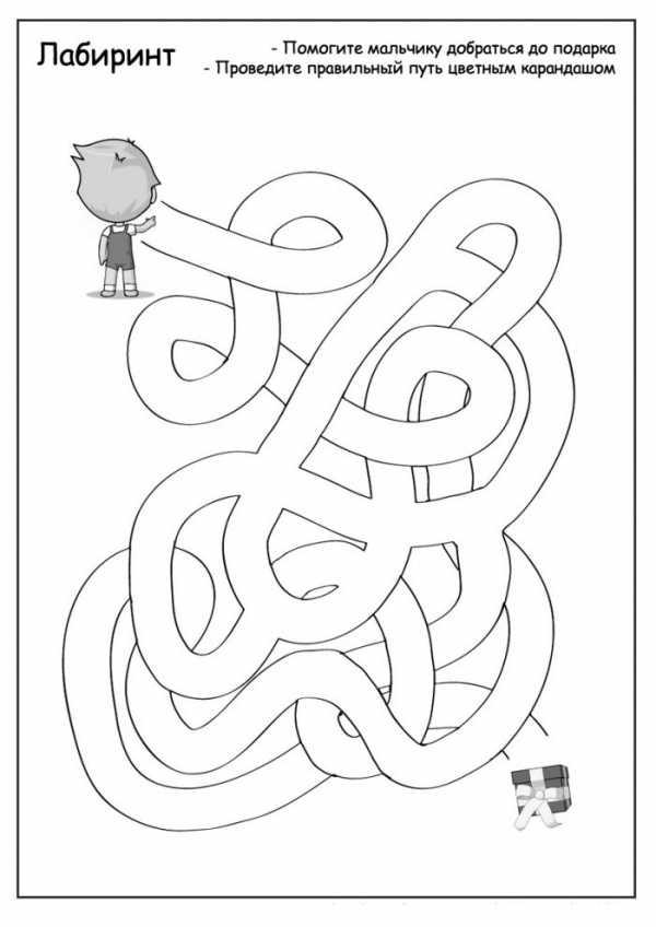 фигуры раскраски для малышей раскраска геометрические