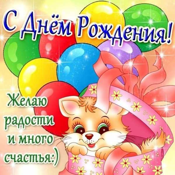 Kartinki Devochke 3 Goda 3 25 Twin Star Ru