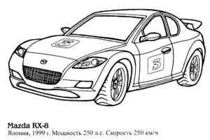 Раскраска автомобиль для детей – Раскраски Машины ...