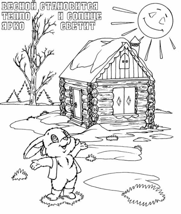 Раскраска сказка заюшкина избушка – Раскраска Заюшкина ...