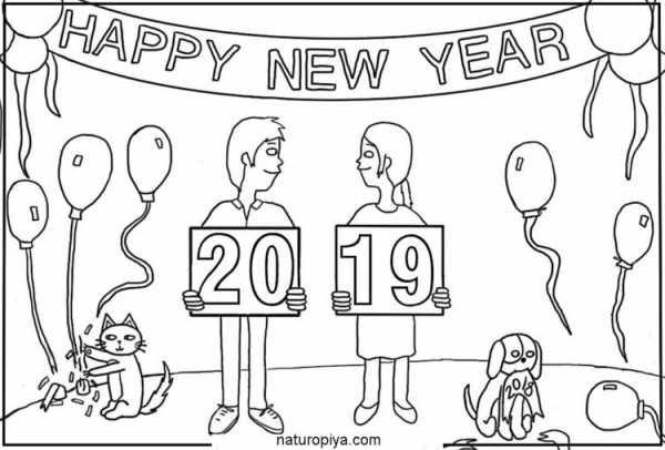 раскраски антистресс новый год новогодние раскраски