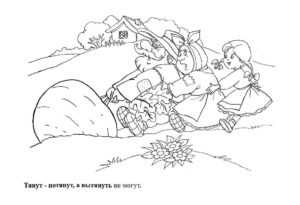 рисунок сказки карандашом репка как нарисовать репку