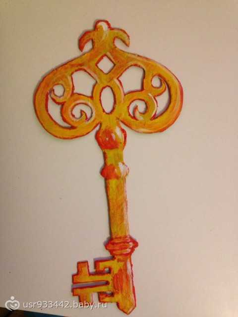 Золотой ключик рисунок трафарет – Как сделать золотой ... Золотой Ключ Рисунок